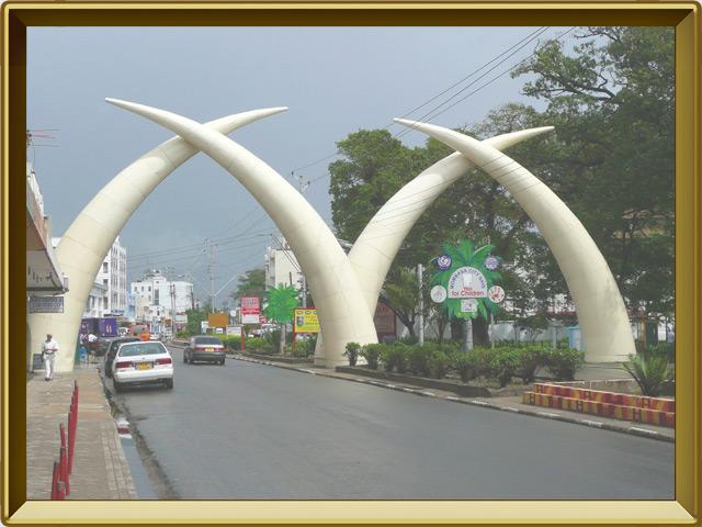 Найроби — город, фото в рамке №3