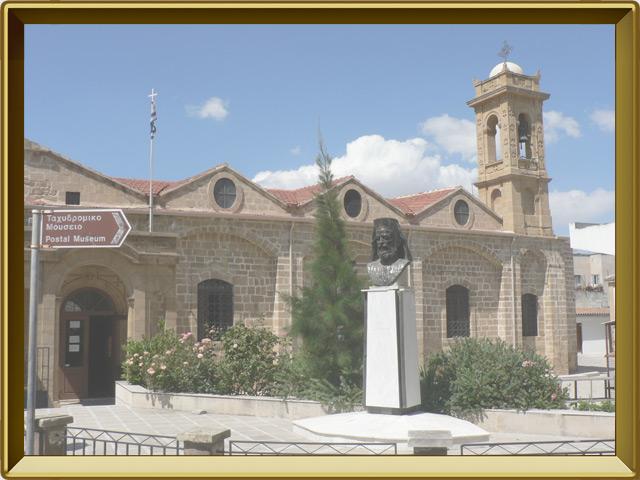 Никосия — город, фото в рамке №2
