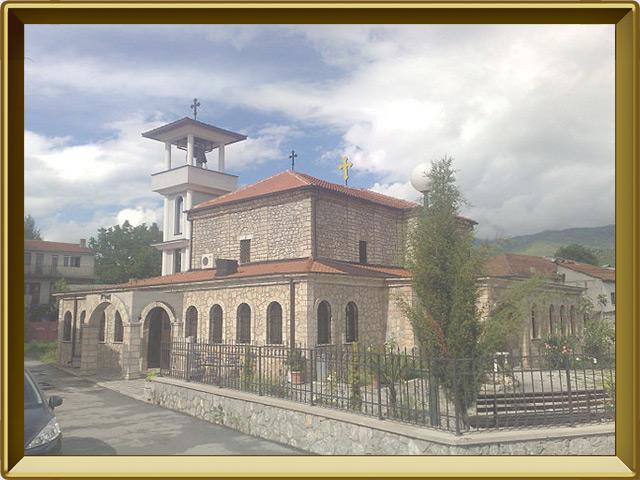 Охрид — город, фото в рамке №2