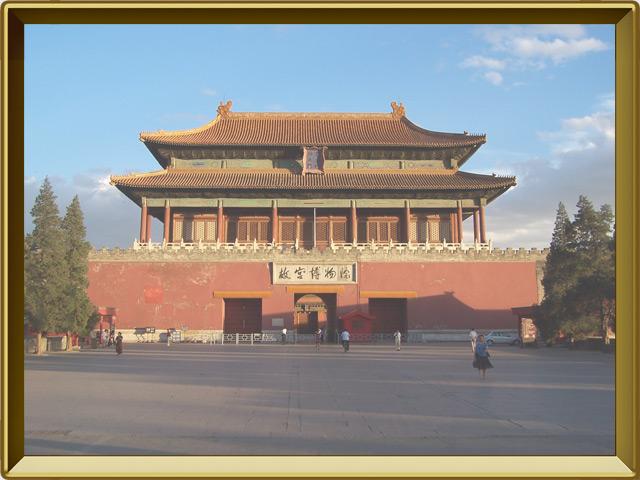 Пекин — город, фото в рамке №1