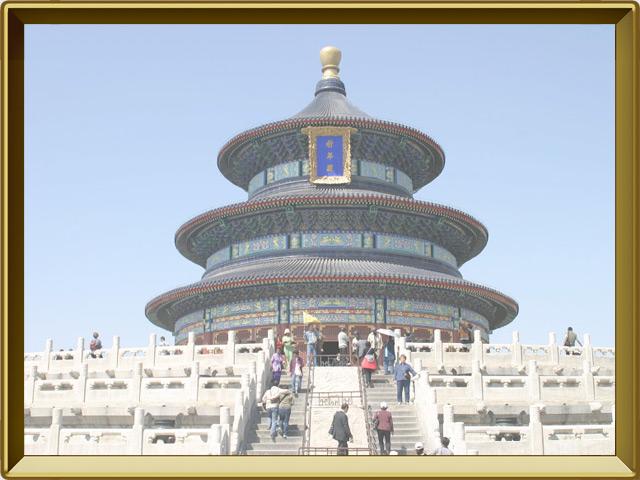 Пекин — город, фото в рамке №2
