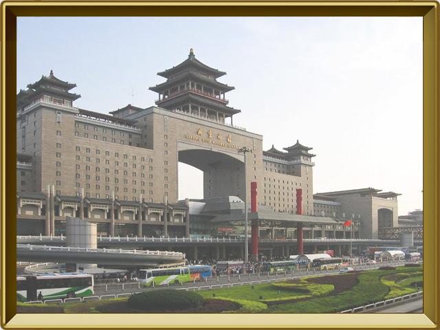 Пекин — город, фото в рамке №3