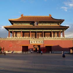 Пекин — город, картинка цветная
