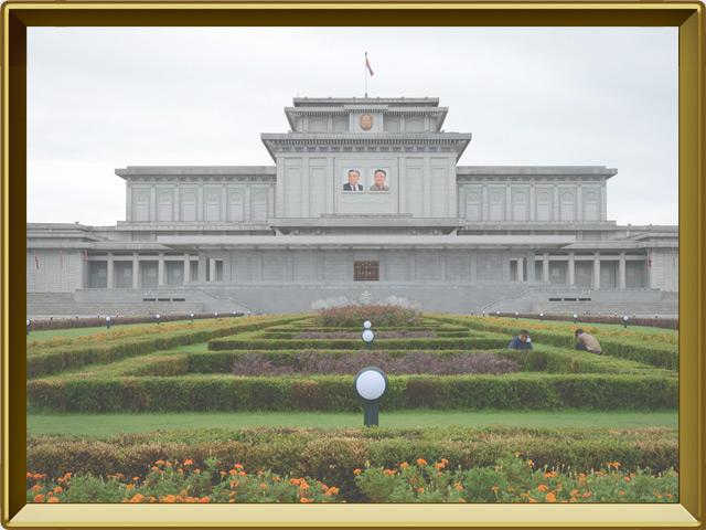 Пхеньян — город, фото в рамке №1