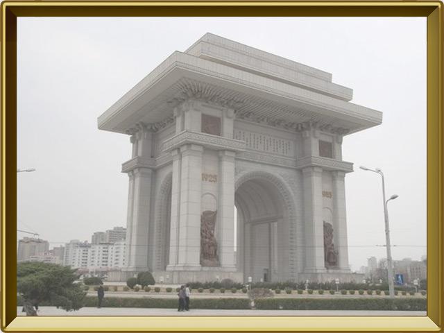 Пхеньян — город, фото в рамке №2