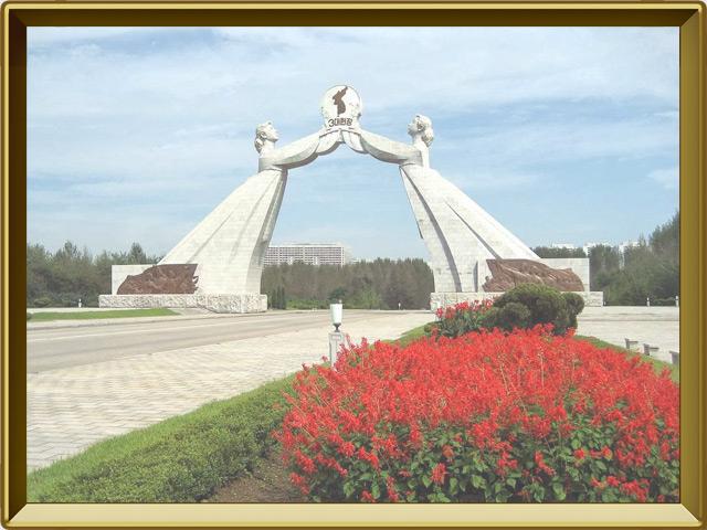 Пхеньян — город, фото в рамке №3
