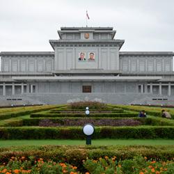 Пхеньян — город, картинка цветная