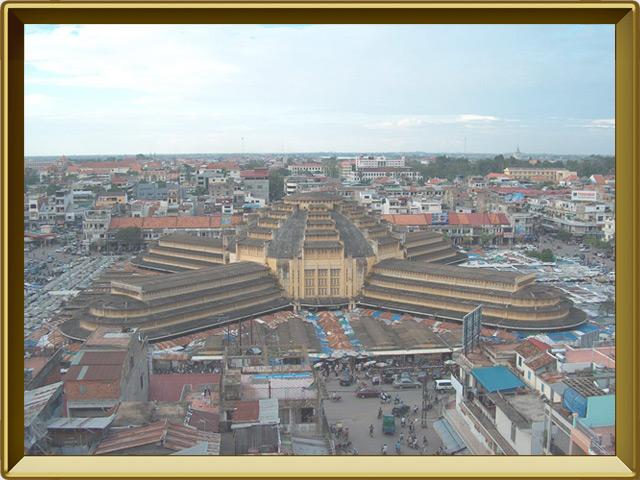 Пномпень — город, фото в рамке №3