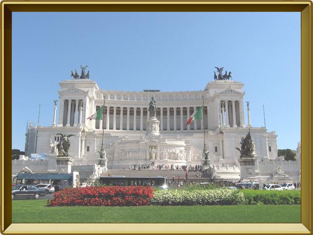 Рим — город, фото в рамке №1