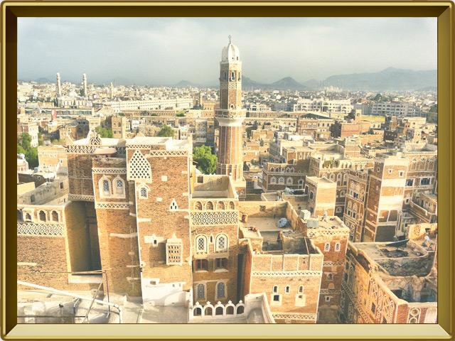 Сана — город, фото в рамке №3