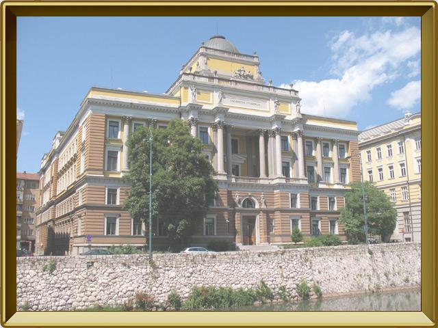 Сараево — город, фото в рамке №3