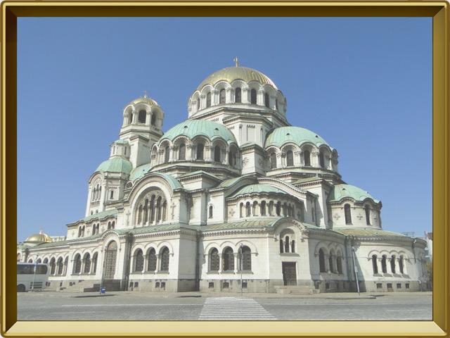 София — город, фото в рамке №1