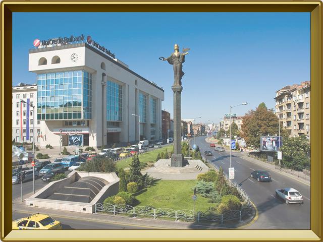 София — город, фото в рамке №3