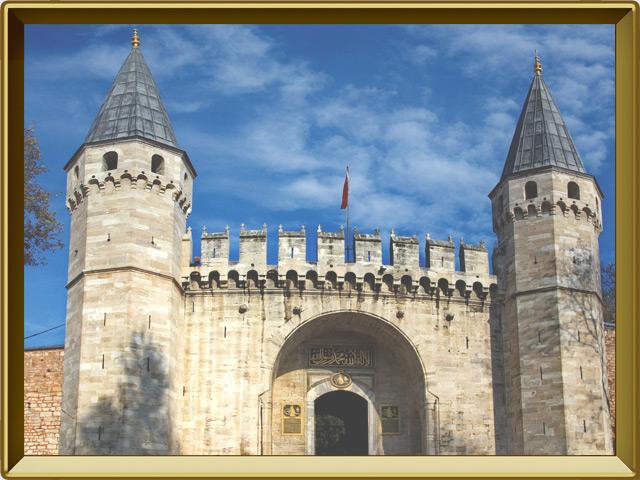 Стамбул — город, фото в рамке №2