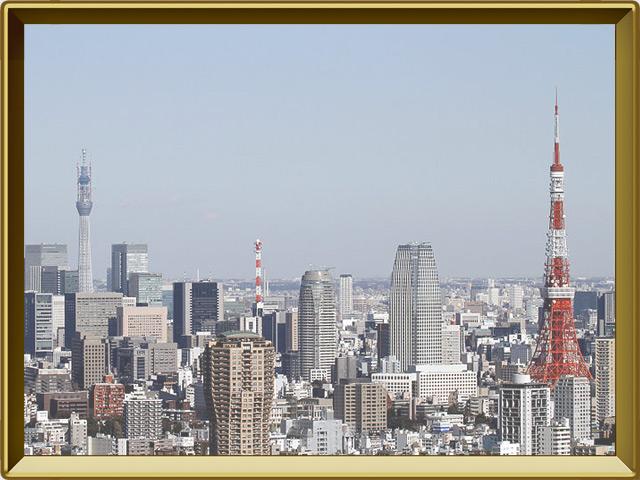 Токио — город, фото в рамке №1