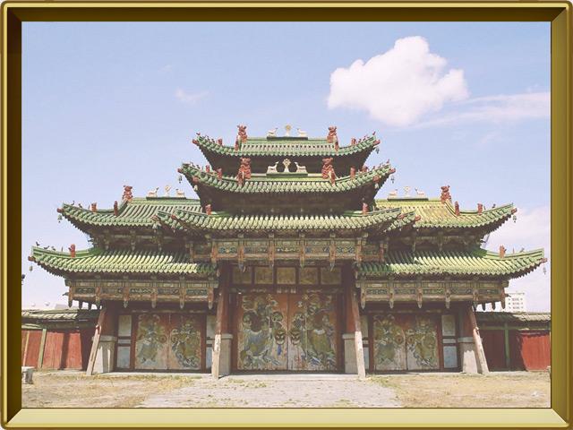 Улан-Батор — город, фото в рамке №2