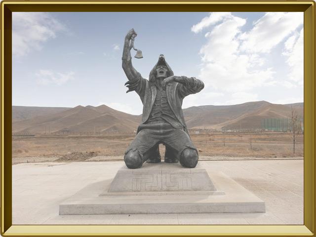 Улан-Батор — город, фото в рамке №3