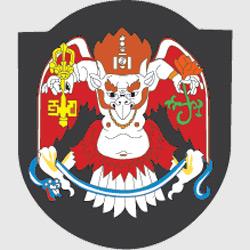 Улан-Батор — герб города, картинка цветная