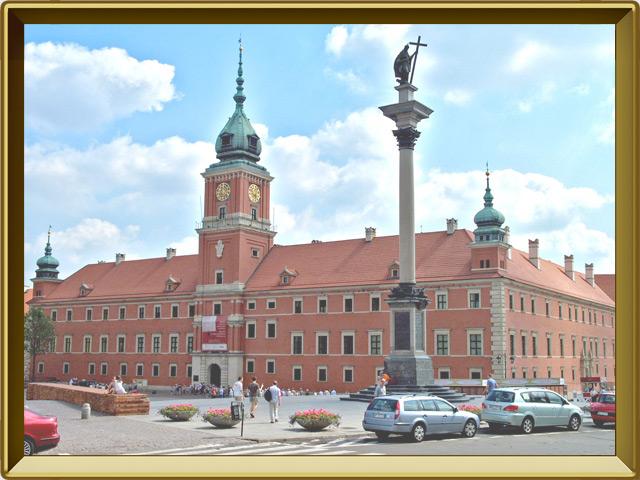 Варшава — город, фото в рамке №1