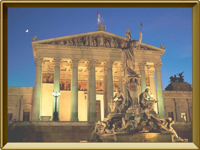 Вена — город, фото в рамке №2