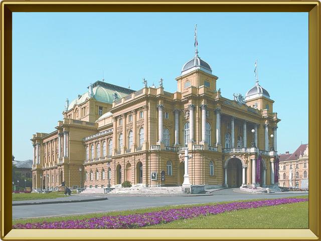 Загреб — город, фото в рамке №1