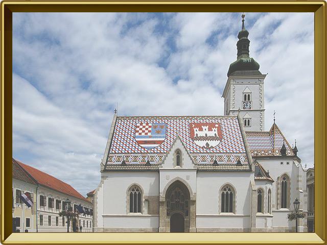 Загреб — город, фото в рамке №2