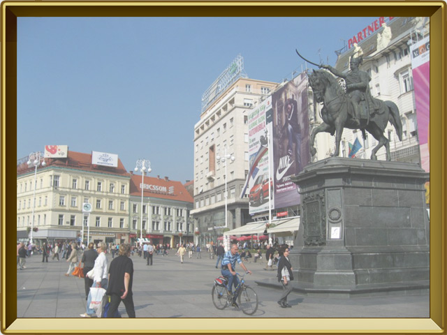 Загреб — город, фото в рамке №3