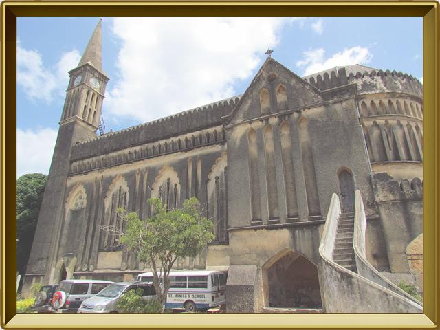 Занзибар — город, фото в рамке №1