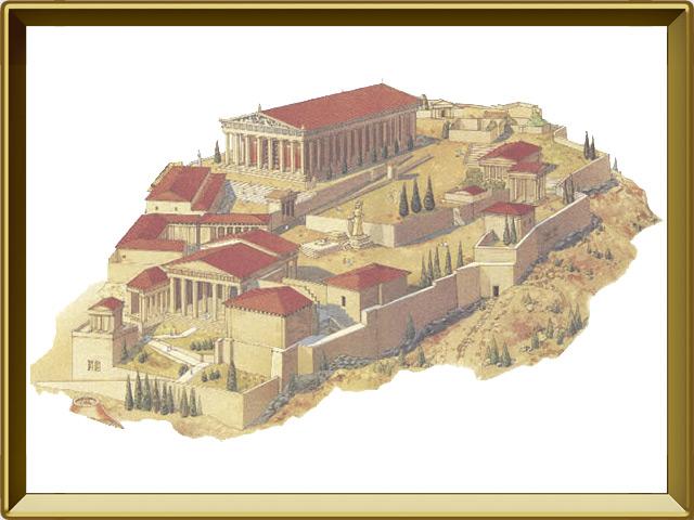 Акрополь — познавательно, фото в рамке №1