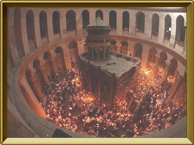 Храм Гроба Господня — познавательно, фото в рамке №3