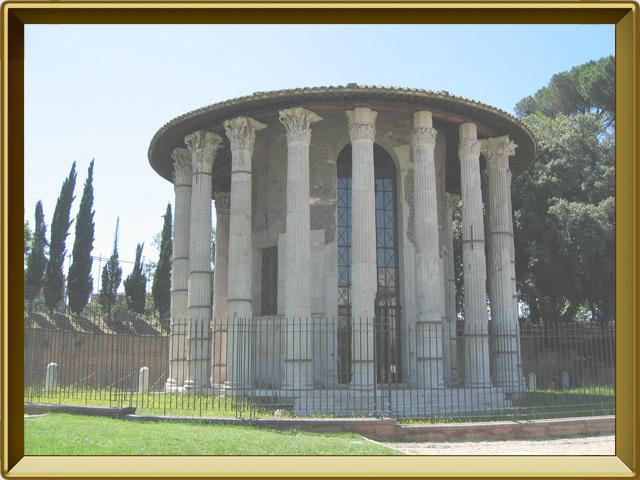 Храм Весты — познавательно, фото в рамке №2