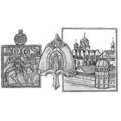 Киевская Русь — познавательно, картинка чёрно-белая
