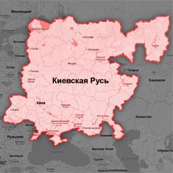Киевская Русь — познавательно, картинка цветная