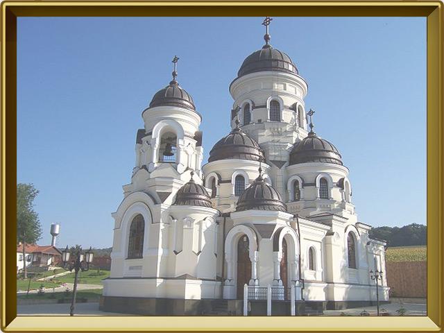 Молдова — познавательно, фото в рамке №2