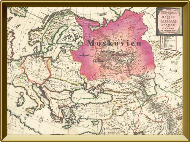 Московия — познавательно, фото в рамке №1
