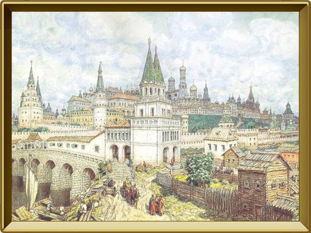 Московия — познавательно, фото в рамке №3