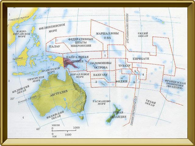 Океания — познавательно, фото в рамке №1