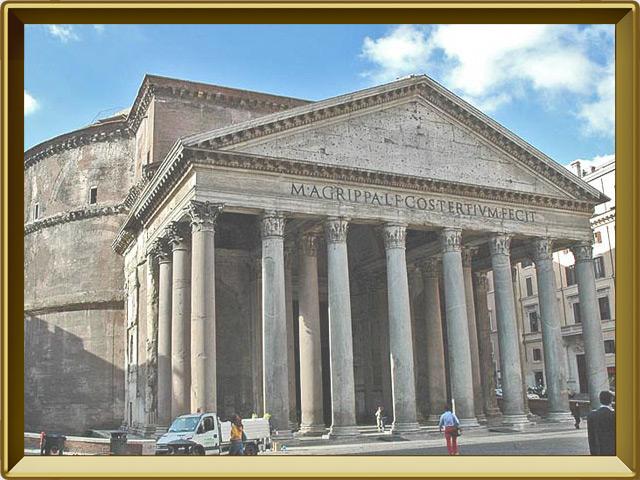 Пантеон — познавательно, фото в рамке №2