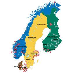 Скандинавия — познавательно, картинка цветная