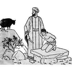 Курбан-байрам — праздник, картинка чёрно-белая