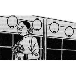 Праздник фонарей — праздник, картинка чёрно-белая