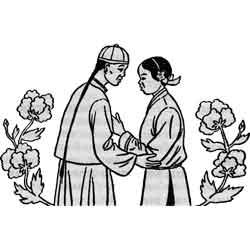 Праздник Кануна седмицы — праздник, картинка чёрно-белая