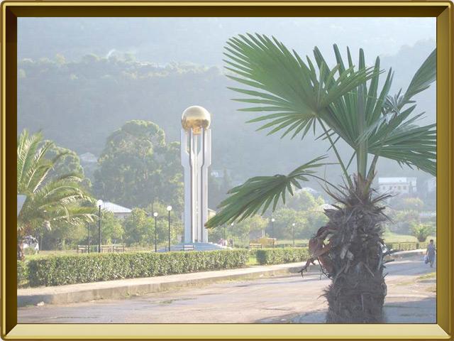 Абхазия — страна, фото в рамке №3