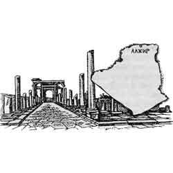 Алжир — страна, картинка чёрно-белая