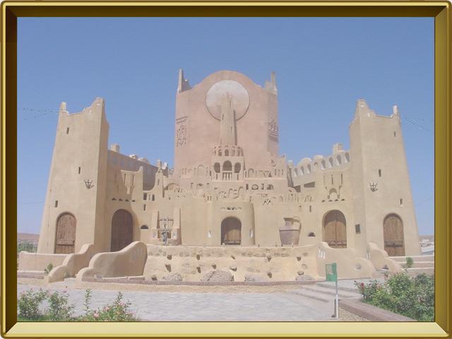 Алжир — страна, фото в рамке №2