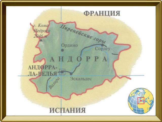 Андорра — страна, фото в рамке №1