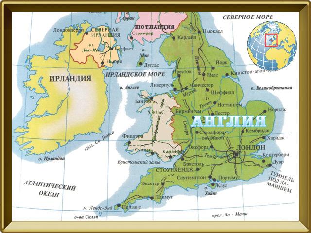 Англия — страна, фото в рамке №1