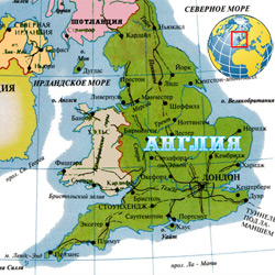 Англия — страна, картинка цветная