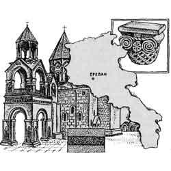 Армения — страна, картинка чёрно-белая
