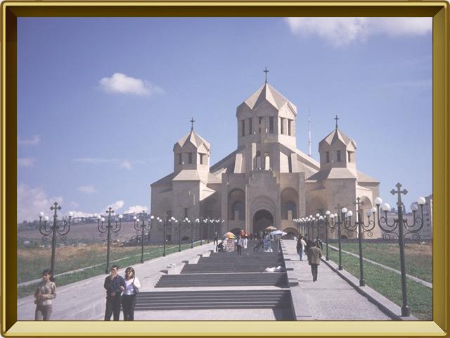 Армения — страна, фото в рамке №3